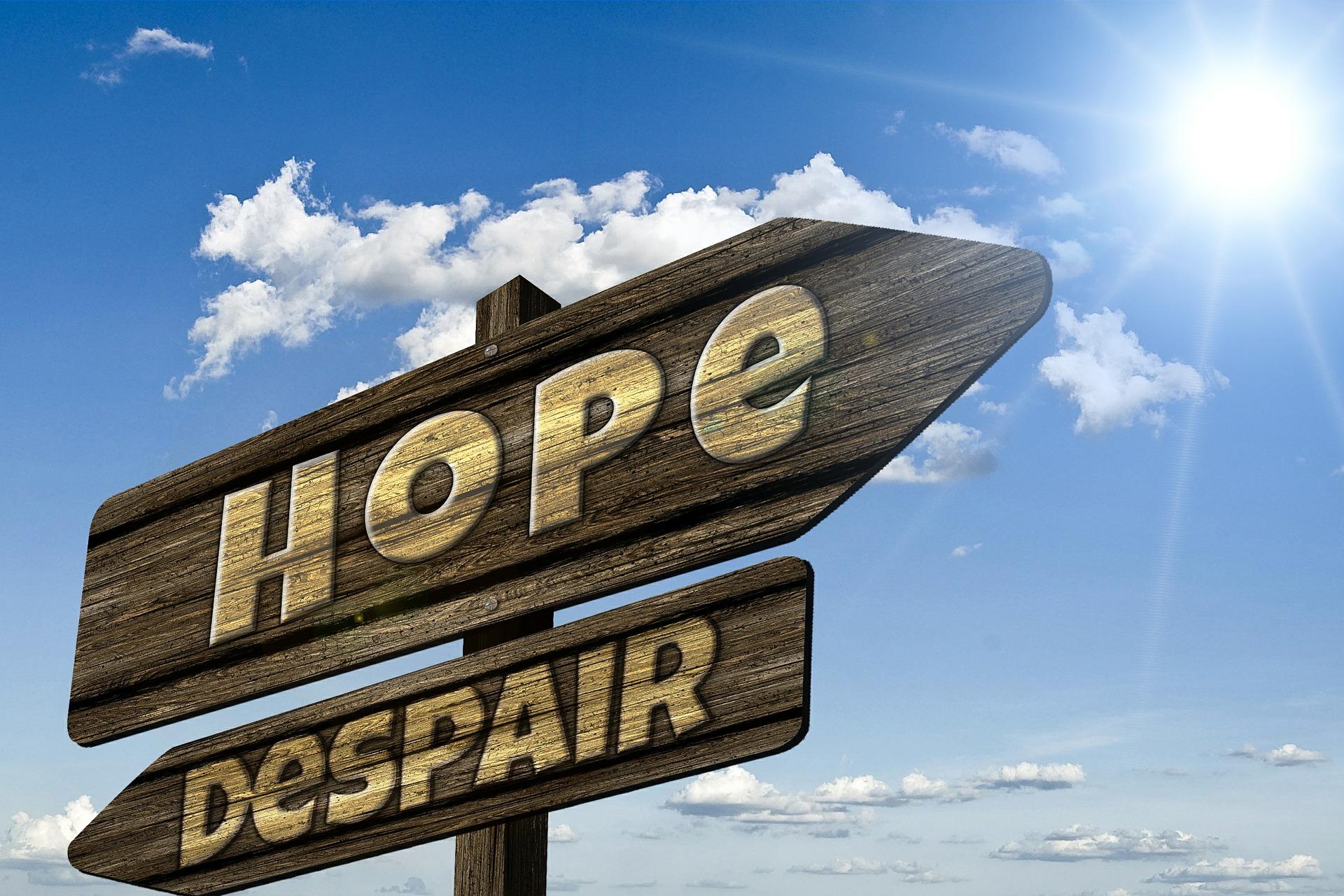 希望 hope