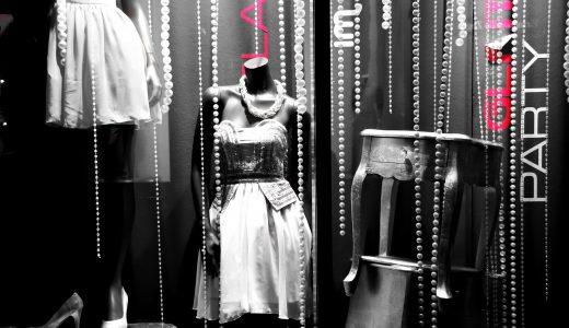 ジュエリー通販やデパートのネックレスは本当に適正価格?知らなきゃ無駄にお金を失う!大人の女性の上手な買い物術!