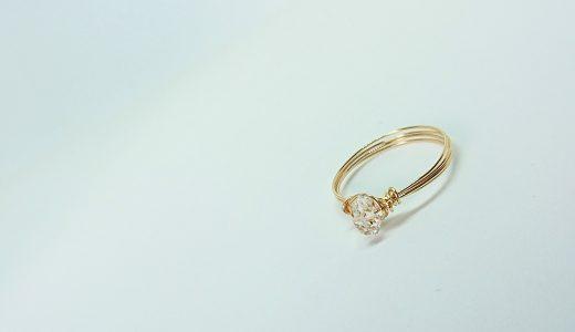 安いダイヤの指輪を買うくらいなら絶対コレ!ニューヨークで生まれた美しい〇〇とは