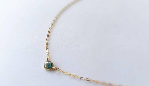 ブルーダイヤモンドのバイザヤード風デザインネックレス【トリートダイヤ:18金製】